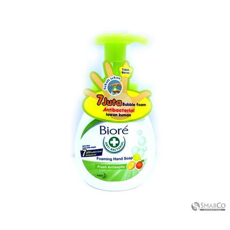 Frozen Yogurt My Healthy Khusus Grosir detil produk biore soap fresh antiseptic b 250 ml 8992727004466 1015040020057 superstore