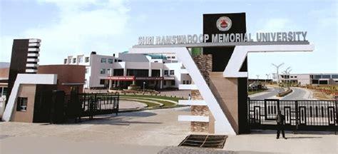 Asan Memorial College Mba Fees by Shri Ramswaroop Memorial Srmu Lucknow