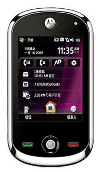 Hp Motorola Xt760 comparison sonim xp3340 sentinel vs motorola a3000 phonesdata