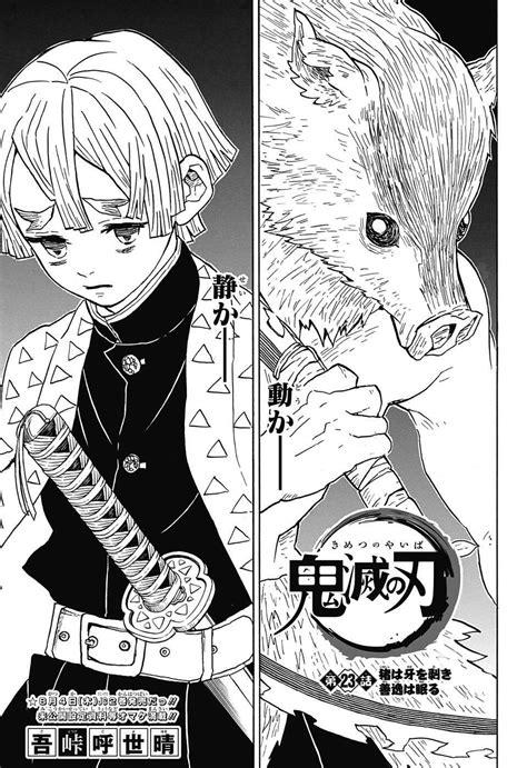 Chapter 23 | Kimetsu no Yaiba Wikia | FANDOM powered by Wikia