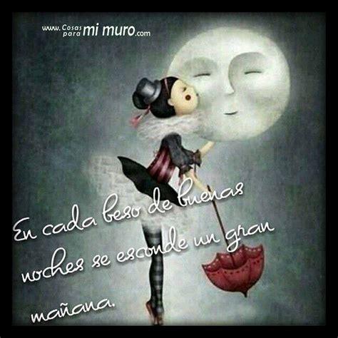 imagenes de buenas noches un beso besos y abrazos de buenas noches www pixshark com