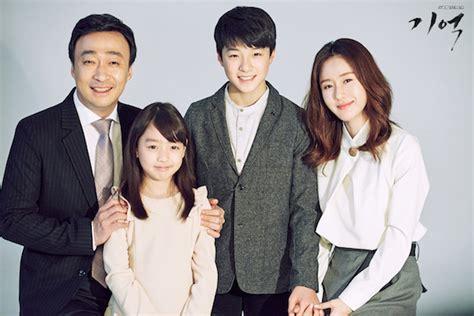 Dvd Drama Korea Memory Memory Korean Drama Asianwiki