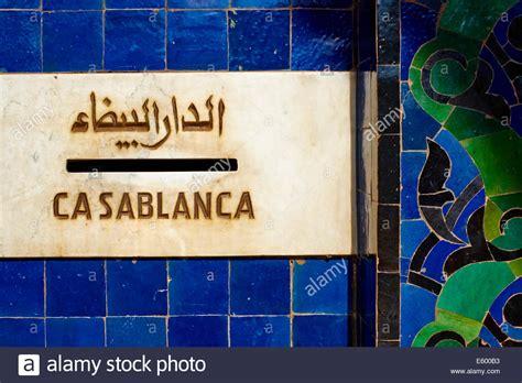 maroc bureau post office casablanca photos post office casablanca
