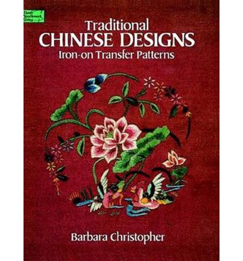 traditional chinese designs traditional chinese designs iron on transfer patterns