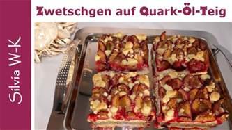 zwetchgen kuchen zwetschgenkuchen saftig quark 214 l teig streusel