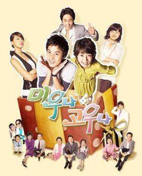 drama fans org index korean drama likable or not korean drama episodes english sub online