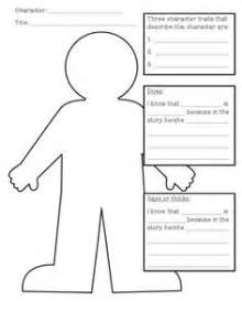 Character Map Template by Character Traits Activities On Teaching