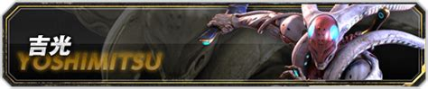 Keychain Tekken 7 Yoshimitsu Official Product 鉄拳7 バンダイナムコエンターテインメント公式サイト