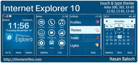 theme windows 10 nokia c3 car theme themereflex