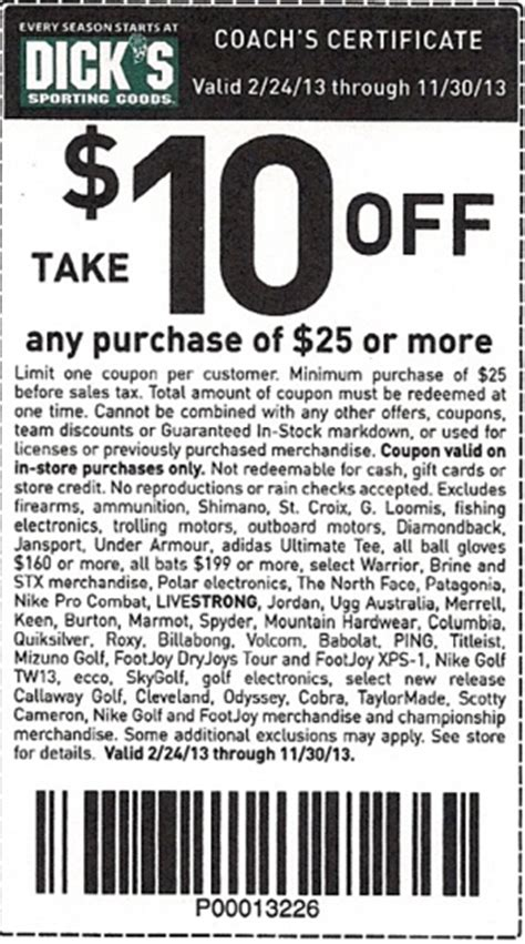 printable dickssportinggoods coupons 2012 dicks sporting goods coupons december 2013