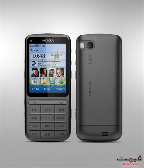 Hp Nokia Type C3 nokia c3 01 touch and type price in pakistan prices in