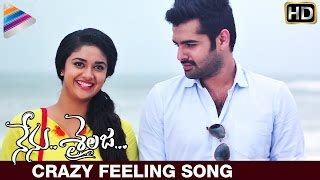 crazy feeling nenu sailaja mp3 hd mp4 video song free download download nenu sailaja crazy feeling song in mp3 and video