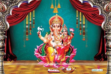 design background ganpati lord ganesha hd wallpapers free downloads bakthi co in
