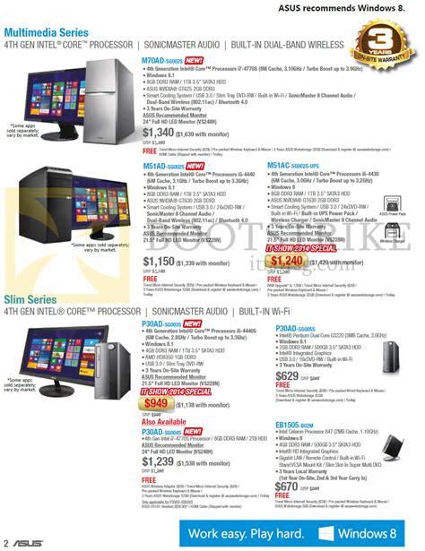 pc themes singapore price list asus desktop pcs m70ad sg002s m51ad sg002s m51ac sg002s