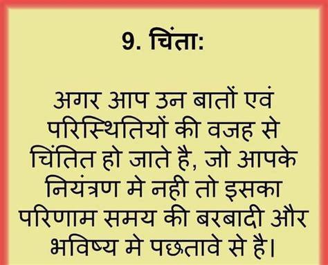 php tutorial in hindi language satya ke prayog in hindi pdf secrets and lies secrets