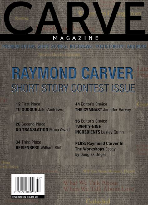 Cathedral By Raymond Carver Essay by Cathedral By Raymond Carver Essay