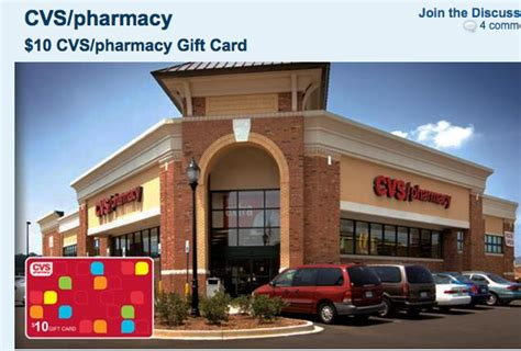 free is my deal 5 for a 10 cvs pharmacy gift card