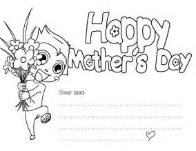 mothers day coloring sheet free printable mothers day coloring pages for