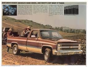 car brochures 1982 chevrolet and gmc truck brochures