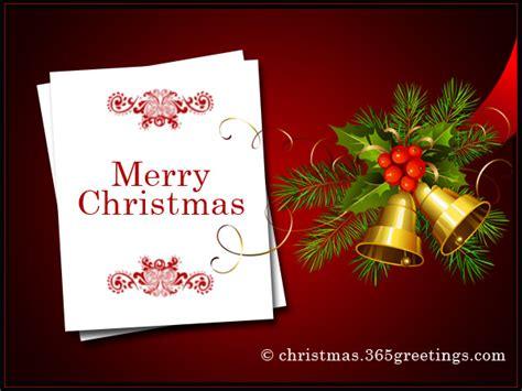 christmas messages  employees christmas celebration   christmas