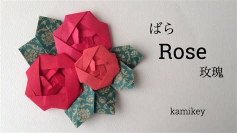 8 5 X 11 Origami Flower - 8 5 x 11 origami flower 28 images 224 best images