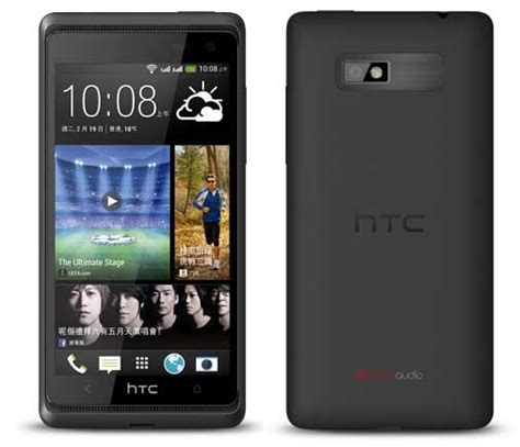 htc beats audio apk htc desire 600 雙卡 hk 3 298 android apk