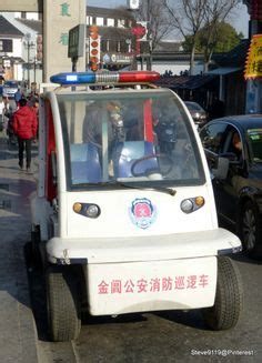 Lu Emergency Nagoya policia local malaga spain firetrucks ambulance cars
