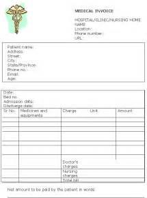 doctor bill template invoice template invoice templates
