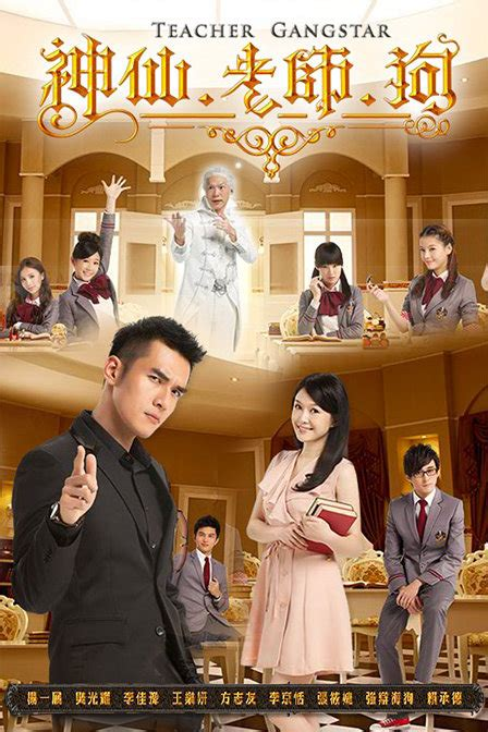 dramacool golden life dramacool engsub watch dramacools online korean drama 2018