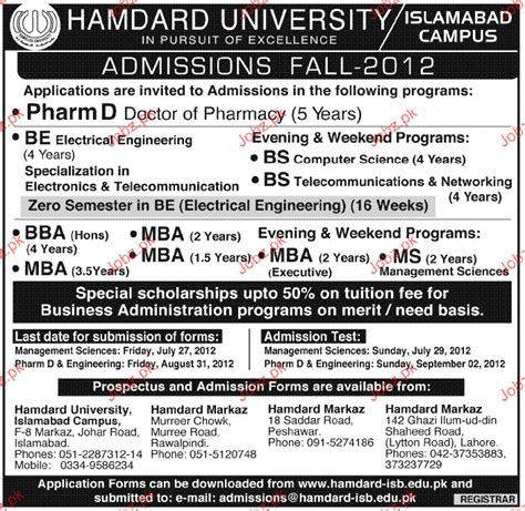 Mba Admission In Pakistan by Admission In Pharm D Bba And Mba In Hamdard