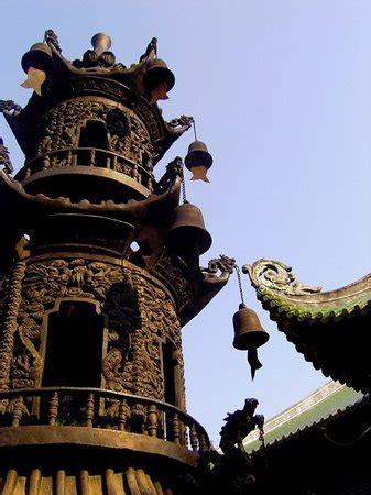 top      guangdong