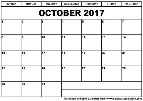 Printable Daily Calendar October 2017 | october 2017 calendar template