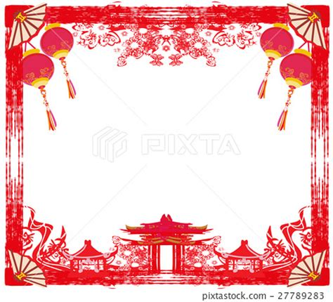 new year picture mid autumn festival for new year frame stock