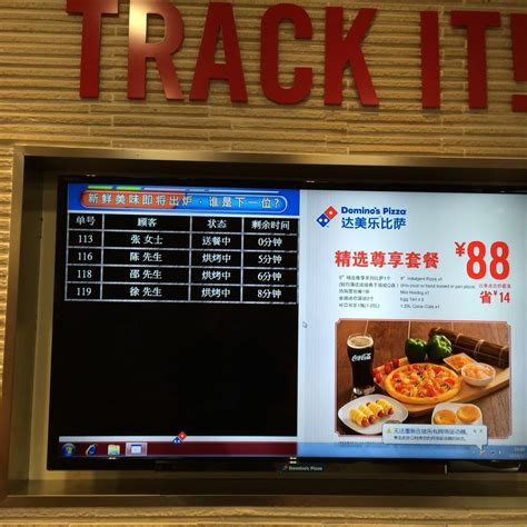 domino pizza english domino pizza has english web ordering back to shanghai