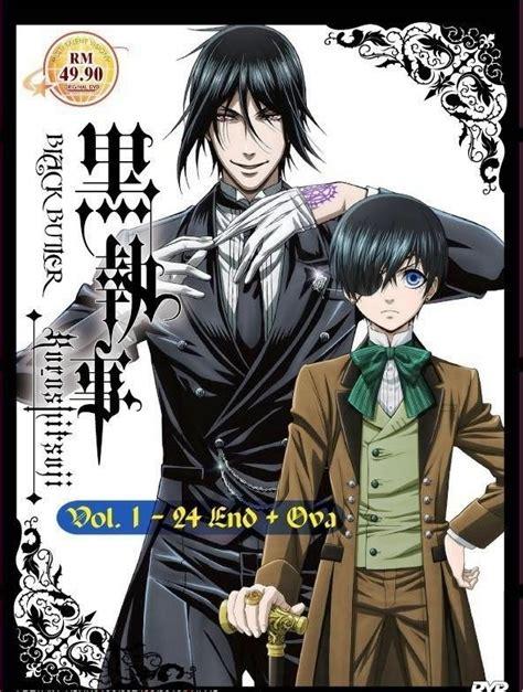 black butler vol 26 dvd anime black butler kuroshitsuji vol 1 24end ova