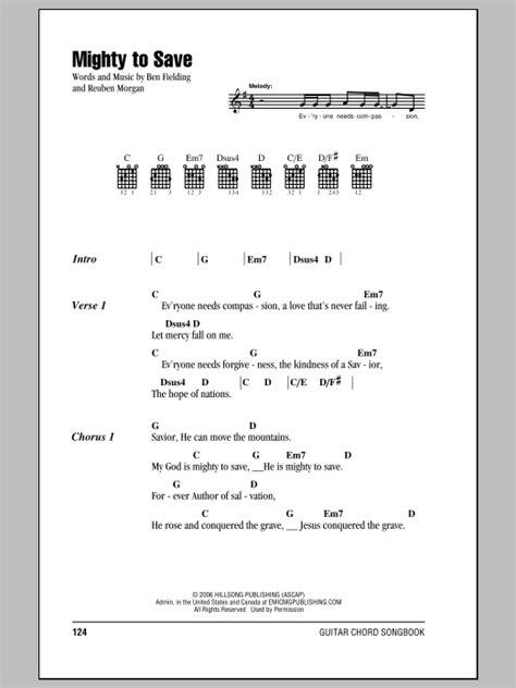Mighty To Save by Reuben Morgan - Guitar Chords/Lyrics