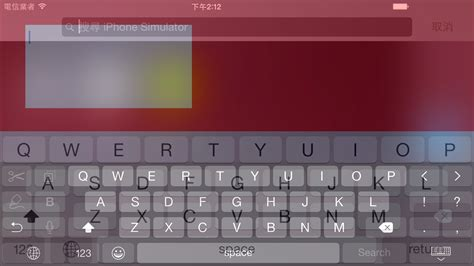change layout on iphone 5 objective c ios 8 keyboard layout on iphone 6 6 plus
