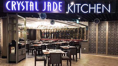 Jade Kitchen Singapore by Jade Kitchen The Centrepoint Restaurant