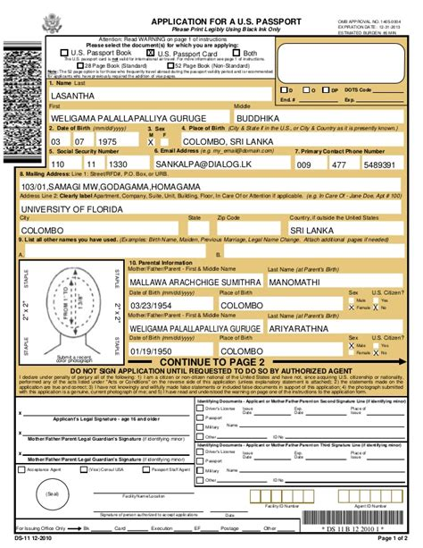 section 4 of passport application passport applicationcomplete