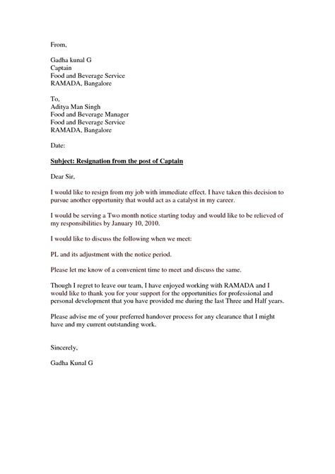 Best Resignation Letter Immediate Resignation Letter Format Marvelous Sle Immediate Resignation Letter No Notice Personal