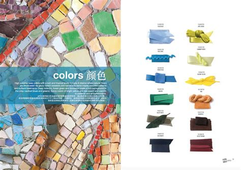 fashion vignette trends spin expo spring summer 2017 colors trends spin expo cuba marine 2017 fashion