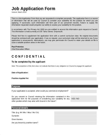 standard application form application form sles 13 free documents in word pdf