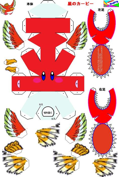 ho oh kirby papercraft pictures ho oh kirby papercraft