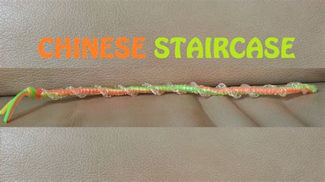 How to Do the Chinese Staircase Stitch   YouTube