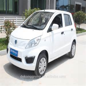 cheapest new electric car 2015 new family cheap electric car buy 2015 new family