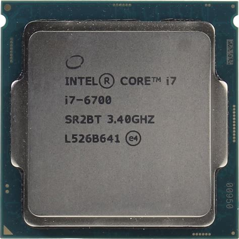 Intel Processor I7 6700 intel i7 6700 processor