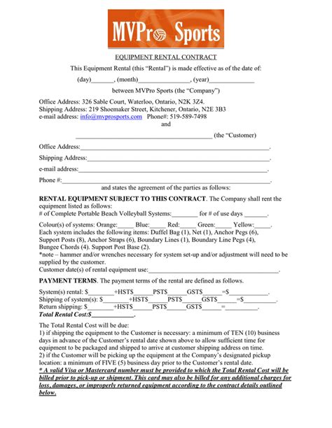 equipment rental contract in word and pdf formats