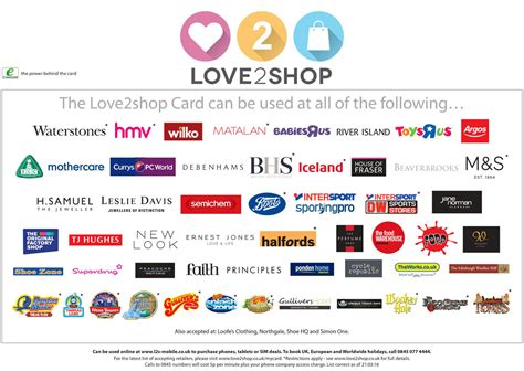 official love2shop gift cards from voucher express - Love 2 Shop Gift Card