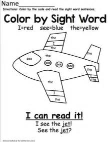 the word color in color by sight word sight words