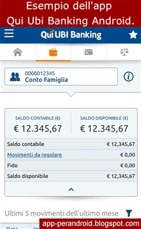 quiubi mobile app per android qui ubi banking app banca